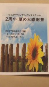 DSC_3364